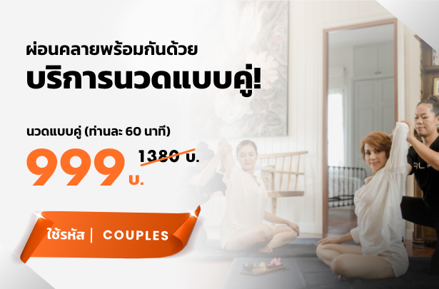 MO-Landings-page-TH-999-couple